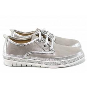 Равни дамски обувки - естествена кожа - сребро - EO-12135