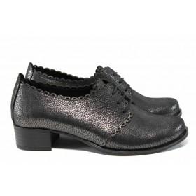 Дамски обувки на среден ток - естествена кожа - сребро - EO-12144