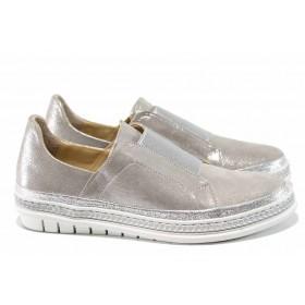 Равни дамски обувки - естествена кожа - сребро - EO-12134