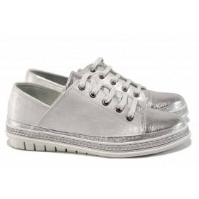 Равни дамски обувки - естествена кожа - сребро - EO-12133