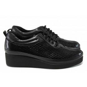 Дамски обувки на платформа - естествена кожа - черни - EO-12160