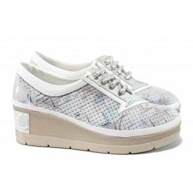 Дамски обувки на платформа - естествена кожа - бели - EO-12162