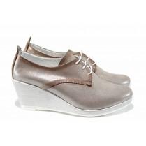 Дамски обувки на платформа - естествена кожа - бежови - EO-12161