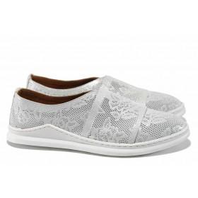 Равни дамски обувки - естествена кожа - сребро - EO-12159