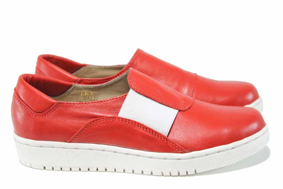 Равни дамски обувки - естествена кожа - червени - EO-12174