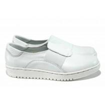 Равни дамски обувки - естествена кожа - бели - EO-12175