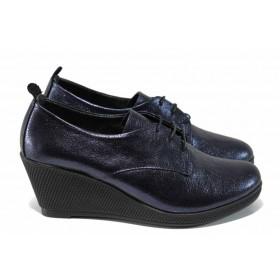 Дамски обувки на платформа - естествена кожа - сини - EO-12288