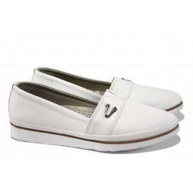 Равни дамски обувки - естествена кожа - бели - EO-12284