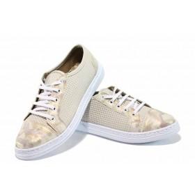 Равни дамски обувки - естествена кожа - бежови - EO-12283