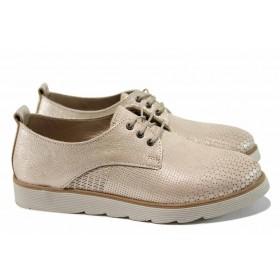 Равни дамски обувки - естествена кожа - бежови - EO-12282