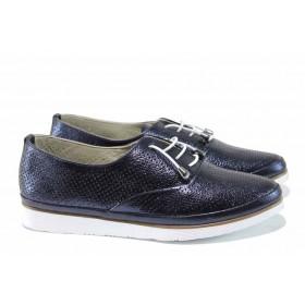 Равни дамски обувки - естествена кожа - сини - EO-12359
