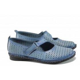 Равни дамски обувки - естествена кожа - сини - EO-12454