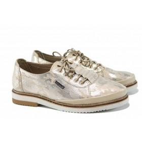 Равни дамски обувки - естествена кожа - бежови - EO-12475