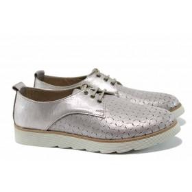 Равни дамски обувки - естествена кожа - розови - EO-12476