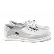 Равни дамски обувки - естествена кожа - бели - EO-12473