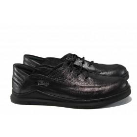 Равни дамски обувки - естествена кожа - черни - EO-12472