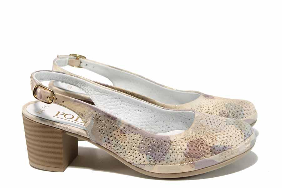 Дамски обувки на среден ток - естествена кожа - бежови - EO-12491