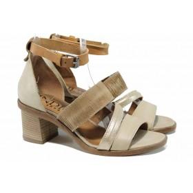 Дамски сандали - естествена кожа - бежови - EO-12500
