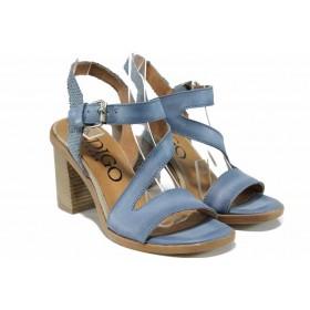 Дамски сандали - естествена кожа - сини - EO-12495
