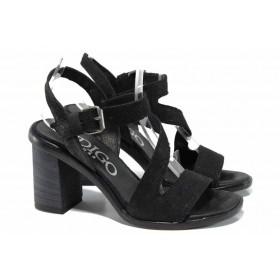 Дамски сандали - естествена кожа - черни - EO-12497