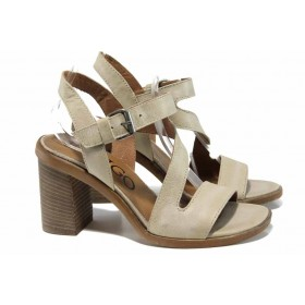 Дамски сандали - естествена кожа - бежови - EO-12496
