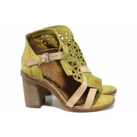 Дамски сандали - естествена кожа - жълти - EO-12505