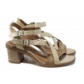 Дамски сандали - естествена кожа - бежови - EO-12499