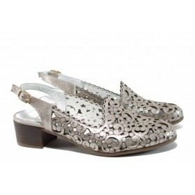 Дамски обувки на среден ток - естествена кожа - бежови - EO-12565