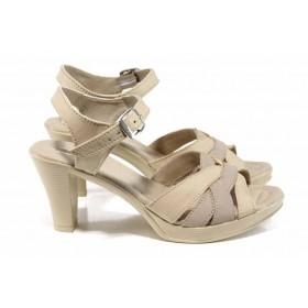 Дамски сандали - естествена кожа - бежови - EO-12646