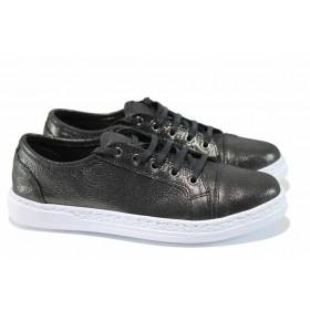 Равни дамски обувки - естествена кожа - черни - EO-12699