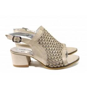 Дамски сандали - естествена кожа - бежови - EO-12741