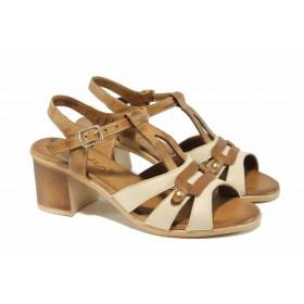 Дамски сандали - естествена кожа - бежови - EO-12792