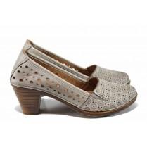Дамски обувки на среден ток - естествена кожа - бежови - EO-12815