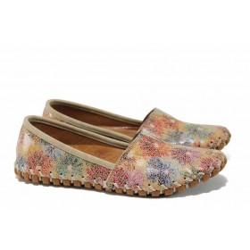 Равни дамски обувки - естествена кожа - бежови - EO-12817