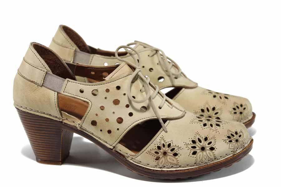 Дамски обувки на среден ток - естествена кожа - бежови - EO-12814