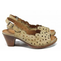 Дамски сандали - естествена кожа - бежови - EO-12834