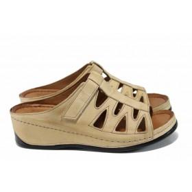 Дамски чехли - естествена кожа - бежови - EO-12828