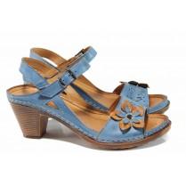 Дамски сандали - естествена кожа - сини - EO-12836