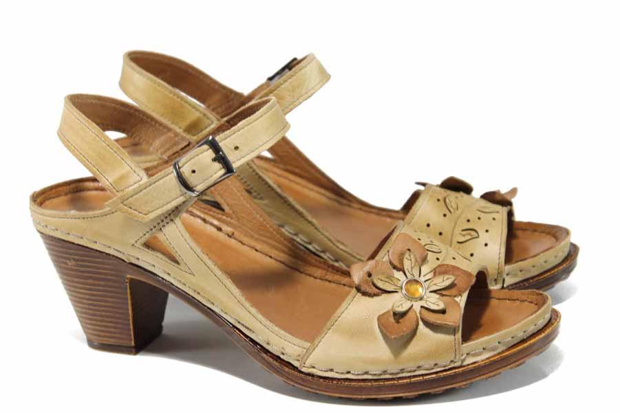 Дамски сандали - естествена кожа - бежови - EO-12835
