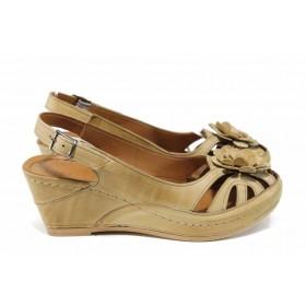 Дамски сандали - естествена кожа - бежови - EO-12841