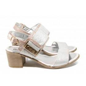 Дамски сандали - естествена кожа - розови - EO-12827