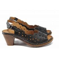 Дамски сандали - естествена кожа - черни - EO-12845