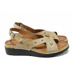Дамски сандали - естествена кожа - бежови - EO-12851