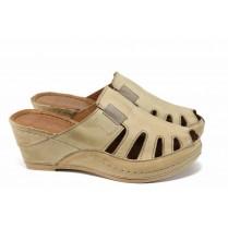 Дамски чехли - естествена кожа - бежови - EO-12854