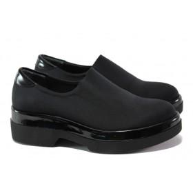 Дамски обувки на платформа - висококачествен текстилен материал - черни - EO-12928