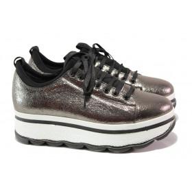 Дамски спортни обувки - висококачествена еко-кожа - сиви - EO-12968