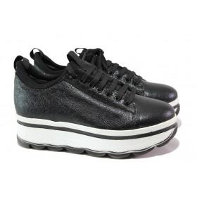 Дамски спортни обувки - висококачествена еко-кожа - черни - EO-12967