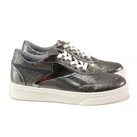 Дамски спортни обувки - висококачествена еко-кожа - сини - EO-12972