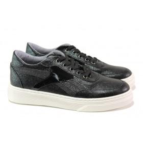 Дамски спортни обувки - висококачествена еко-кожа - черни - EO-12971