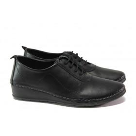 Равни дамски обувки - естествена кожа - черни - EO-12959